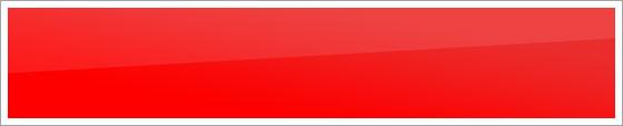 日本最大級の求人数&丁寧なカウンセリング doda公式サイトへ